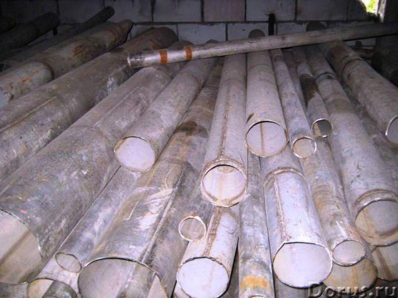 Куплю дорого лом и отходы алюминия, свинца, никеля, меди, латуни, бронзы - Металлургия - Переработчи..., фото 2