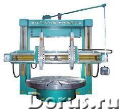 Станки токарные из наличия продаём - Промышленное оборудование - Станок токарно-карусельный модели 1..., фото 5