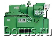 Станки шлифовальные - Промышленное оборудование - Станок 3Е184А Полуавтомат круглошлифовальный бесце..., фото 3