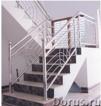 Перила из нержавеющей стали - Строительные услуги - Перила из нержавеющей стали. Лестничные огражден..., фото 1