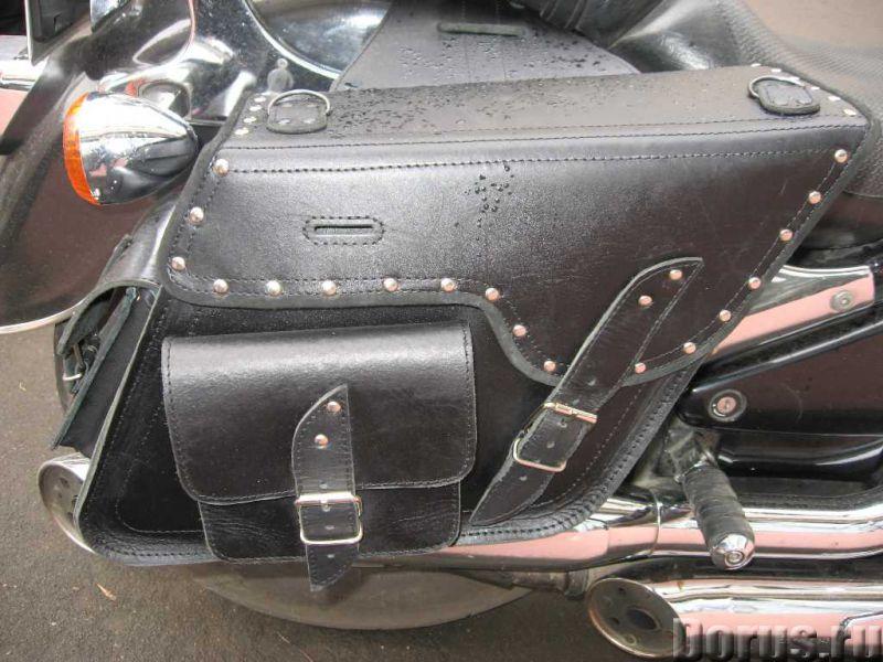 Сумки из кожи для мотоциклов - Запчасти и аксессуары - Ателье Джокер предлагает: Пошив и ремонт сумо..., фото 9