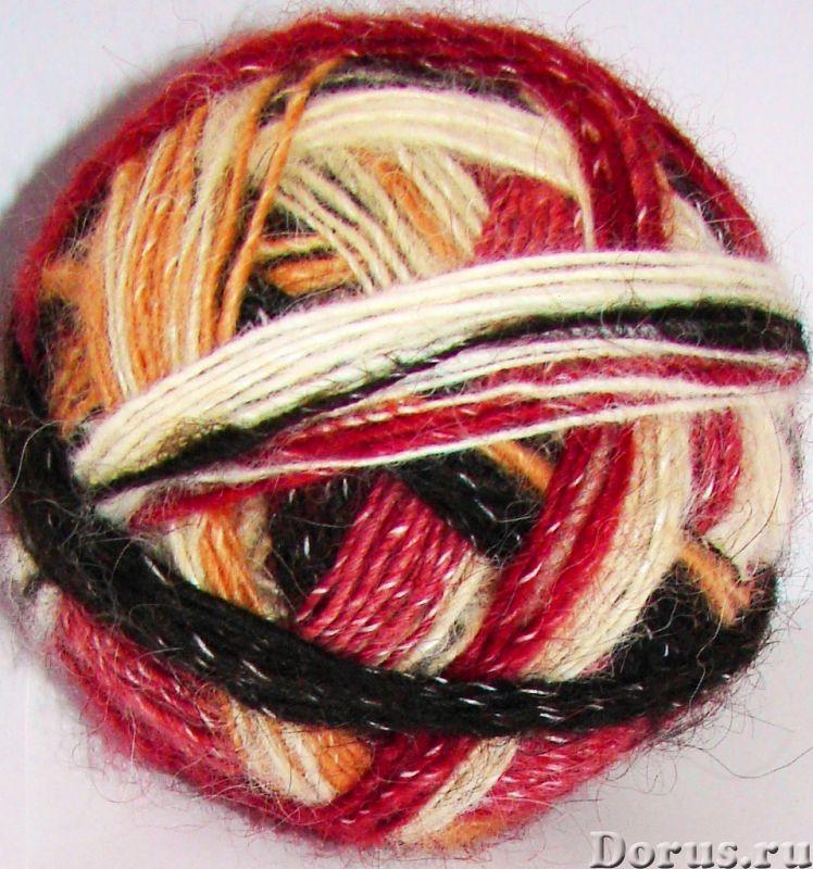 Пряжа «Радуга-1» дизайнерская для ручного вязания - Прочие товары - Пряжа «Радуга-1» дизайнерская дл..., фото 8