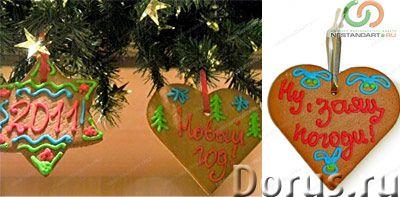 Новогоднее печенье в виде елочек и елочных игрушек - Подарки и сувениры - Сладкие новогодние подарки..., фото 1