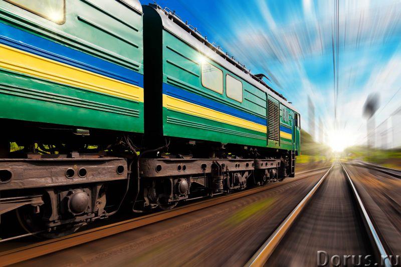 Доставка вахта Бованенково - Перевозки - Компания «Восток» предоставляет спектр услуг по организации..., фото 1