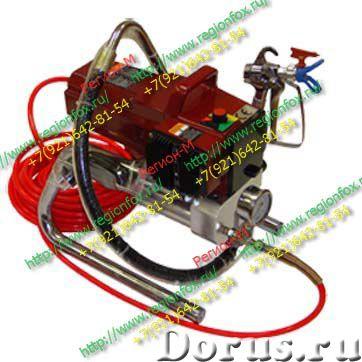 Окрасочное оборудование DP-6740i - Строительное оборудование - Окрасочный аппарат модели DP-6740i дл..., фото 1