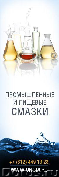 Предлагаем дилерство по смазочным материалам - Бизнес предложения - Компания «UNOM» является эксклюз..., фото 1