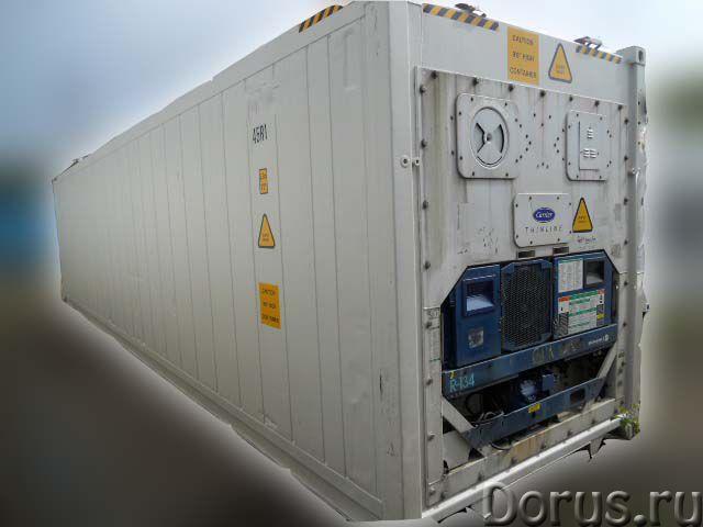 Морозильные камеры и рефконтейнеры производство и продажа - Торговое оборудование - Рефконтейнеры и..., фото 1