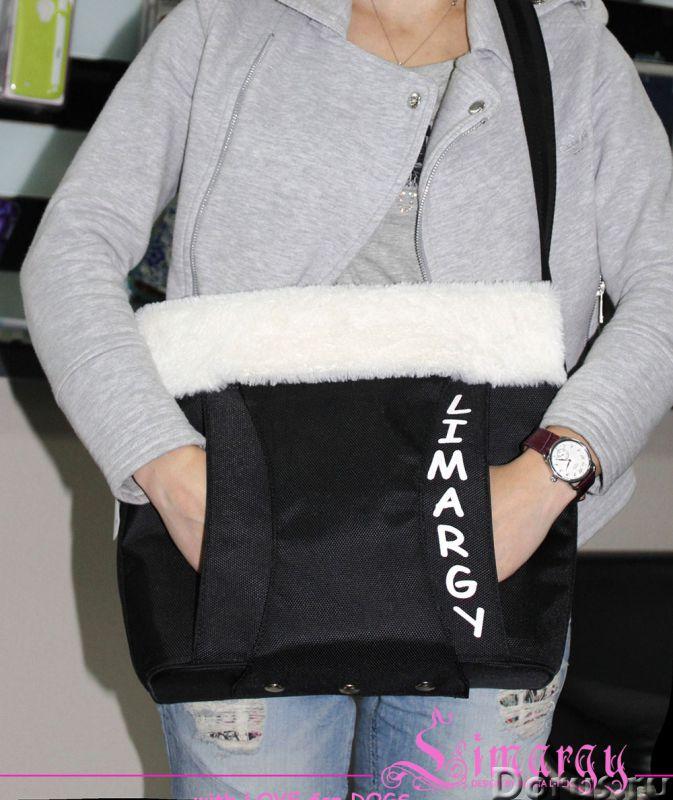 Одежда для собак - Товары для животных - ZooFashion - это интернет-магазин модной одежды и аксессуар..., фото 4