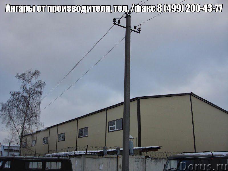 Быстровозводимые здания, ангары, склады - Строительные услуги - Мы производит тентовые конструкции..., фото 2