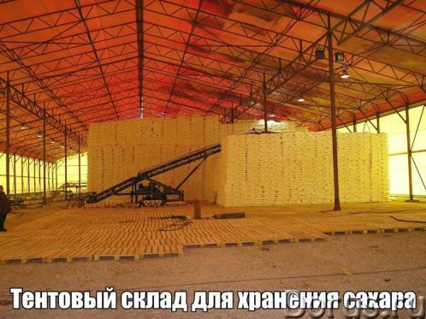 Быстровозводимые здания, ангары, склады - Строительные услуги - Мы производит тентовые конструкции..., фото 4