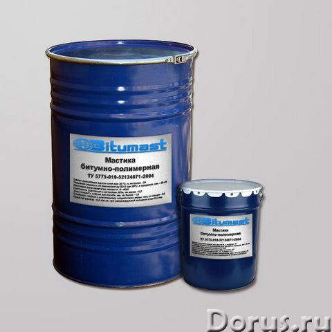 Мастика БП-ДШ-85 - Материалы для строительства - БП-ДШ-85 – мастика битумно-полимерная горячего прим..., фото 1