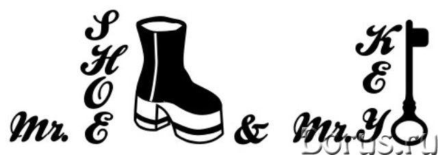 Ремонт, растяжка, покраска обуви. Изготовление любых ключей. Заточка коньков - Прочие услуги - Mr.Sh..., фото 1