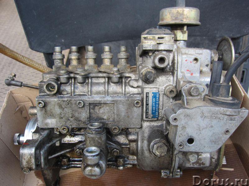 ТНВД и трубки высокого давления для Мерседес W124 на 605-ый мотор(5-ти цилиндровый) - Запчасти и акс..., фото 1