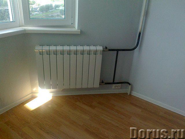 Chauffage maison nantes montpellier saint quentin devis maison bois kit ventilateur - Radiateur infrarouge long ...