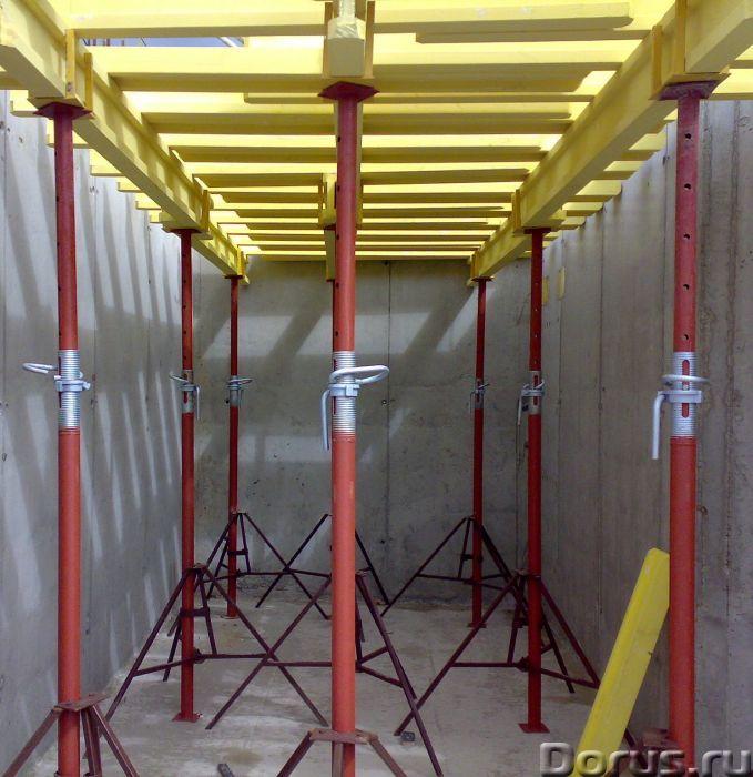 Опалубка перекрытий, стеновая, объемная - Строительное оборудование - Компания «Монолитный Мир» прод..., фото 5
