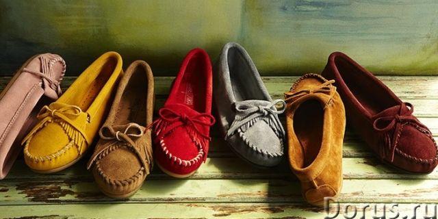 Обувь Minnetonka. Оригинал. Доставка по РФ - Одежда и обувь - Более 65-ти лет компания «MINNETONKA M..., фото 2