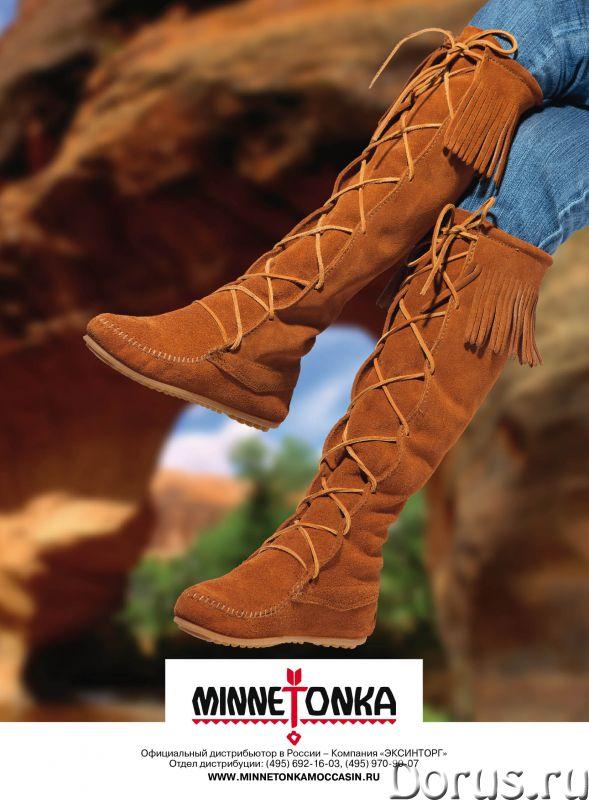 Обувь Minnetonka. Оригинал. Доставка по РФ - Одежда и обувь - Более 65-ти лет компания «MINNETONKA M..., фото 6
