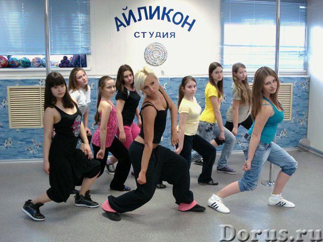 Танцевальная студия в Измайлово - Курсы - Хотите сказать, что Вы до сих пор не умеете танцевать? А к..., фото 1