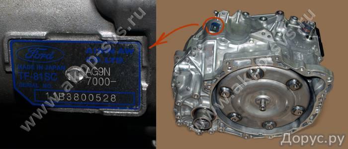 Новая Акпп TF81SC(6-ступ) для Ford Mondeo с 2007-2010г.в - Запчасти и аксессуары - Новая оригинальна..., фото 1